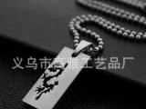 不锈钢饰品、钛钢镂空龙吊坠,中国龙图案项