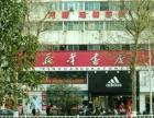 武汉青山区电脑办公、高级文秘一对一培训