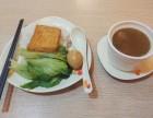 沙县小吃培训 重庆哪里可以学沙县小吃
