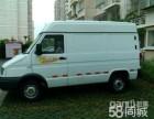 上海海博0.6吨-0.9吨货运叫车电话