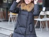 新款大码 冬装孕妇羽绒服 加厚 女中长款斗篷大毛领娃娃款羽绒服