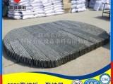 不锈钢聚结板填料又可称不锈钢孔板波纹填料250Y/350Y
