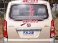 喷绘写真广告制作车贴背景墙门头招牌发光字雕刻