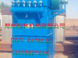 脉冲除尘设备生产厂家  单机袋式脉冲除尘器 DMC工业脉冲除尘器