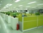 世奥国际中心2000平米整层精装修写字楼出租带家具