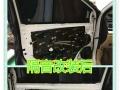 长城C30改装汽车音响-珠海车元素