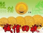 大连市场高价现金收购纪念币及邮票收购金银币收购
