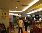珠江游船码头旺铺,适合餐厅酒、音乐餐吧、特色餐饮