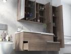 天蓝蓝阳台伴侣家居,铝合金浴室柜,洗衣柜,多功能洗手台