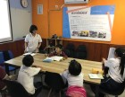 珠海英语培训中心
