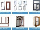 淄博断桥铝门窗选择什么颜色比较好?