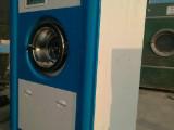 新乐转让二手干洗店设备 买一套赛维二手干洗机设备投资小