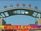 驻马店市浙江国际商城二期一楼 商业街卖场 46.38平米
