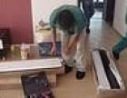 上海长宁区家具维修 床板床架断了维修 安装酒柜 衣柜