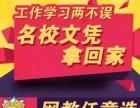 绵阳自考西华师范大学本科的新闻学专业在哪儿报名?