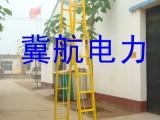 冀航供应 绝缘三网人字梯 6米 优质绝缘梯