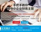 扬州平面设计培训,电脑美工培训,杂志设计 广告设计培训