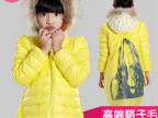 童装2014冬装新款女童羽绒服中长款儿童羽绒服秋冬外套中大童潮衣