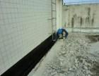 惠州防水补漏