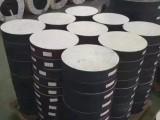 充电站网架结构钢结构网架带孔橡胶支座