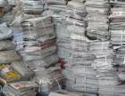 普陀专业高价回收旧图书旧报纸黄纸板A4打印纸文件销毁