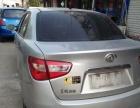 东风风神水星 2010款 1.5L 手动 轿车 东风风神S30个