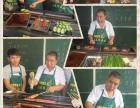 哪里有正规的烧烤技术培训班 武汉哪里有正规的烧烤技术培训