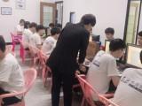 PROE培训,UG 培训,PM培训,模具设计编程培训