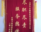 享受西藏优惠政策!注册拉萨公司,注册西藏公司