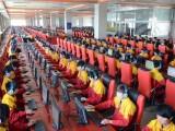 北京IT培训中心