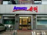 長沙市安利專賣店共有幾家詳細地址在哪