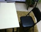 办公桌培训桌椅