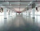 南海五金厂密封硬化剂地坪-模具厂耐磨损地坪漆施工