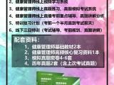 广州中医针灸厉害的教学学校在哪里