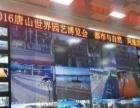 东鑫智能科技监控安装、监控维修、网络布线、宝宝监控