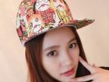2014较新款韩版三眼怪鸭舌帽 卡通人物涂鸦嘻哈帽  棒球帽子