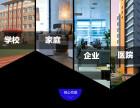 广州市哪里购买信立通LC-138PC系列电话交换机价格便宜