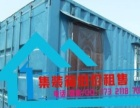 集装箱造型货柜造型装饰橱窗柜子创意储物柜个性定制