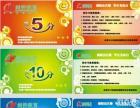 喷绘行业 彩色会员卡 定制芯片卡