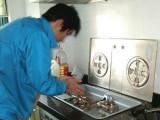 欢迎进入 南宁西门子洗衣机 各服务