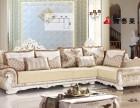 成都布艺沙发品牌加盟