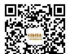 北京小学英语一对一家教辅导老师哪里找 北京勤学家教网