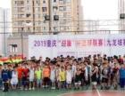 元康籃球培訓沙坪壩重大A區C區暑假班預約體驗