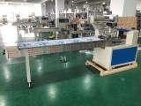 郑州润翔厂家直销枕式包装机 面包包装机 全自动五金件包装机