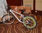 新型自行车 采用磁动力自发电技术