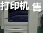 天津南开复印机租赁 打印机办公设备出租包耗材上门维修