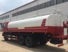 售5吨至12吨15吨20吨二手洒水车带手续
