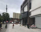 宝龙大型新社区繁华地段店面招租转让