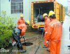 专业新区下水道疏通 高压清洗下水道 抽粪