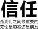 深圳滴滴网约车比亚迪新能源低价出租包营运